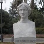 Porzi Antonietti Colomba