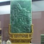 oggetti museo duca di martina 3